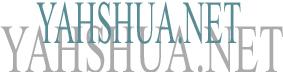 Yahshua.net